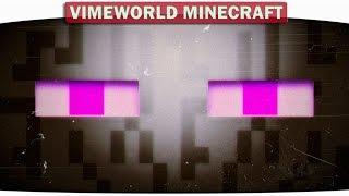 ч.26 ЭНДЕРМЕН СОШЁЛ С УМА??? (Эпик!!!) - Minecraft Lucky Hunger Games
