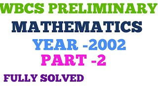 347. WBCS PRELIMINARY (2002) MATHEMATICS SOLVED WITH FULLY EXPLANATION IN BENGALI LANGUAGE