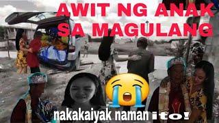 awit ng anak sa magulang | with lyrics