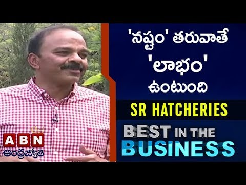 SR Hatcheries Pvt Ltd Managing Director Dr G  Ranjith Reddy  Best In The Business | Full Episode
