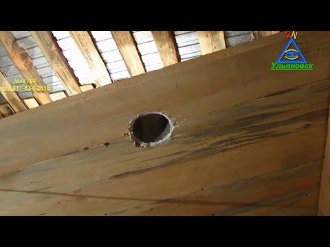 Вопрос: Как сделать вентиляционное отверстие в крыше?