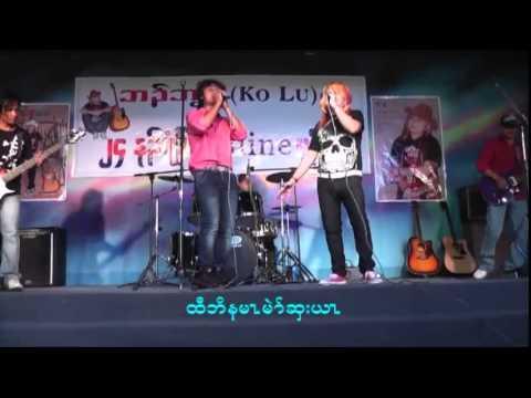 karen love new song kolu=8