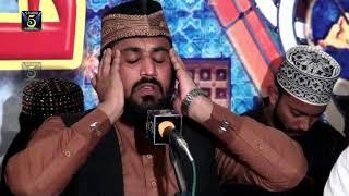 Tilawat Quran Pak in Beautiful Voice video, Tilawat Quran