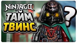 Клаус и Доктор Сандерс - ЗЛОДЕИ 7 СЕЗОНА НИНДЗЯГО? (Теории) - LEGO Ninjago #50