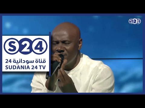 عمايل الريدة - جمال فرفور -  إيقاع سوداني إصيل