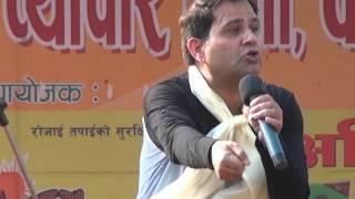 Comedy King Manoj Gajurel Comedy