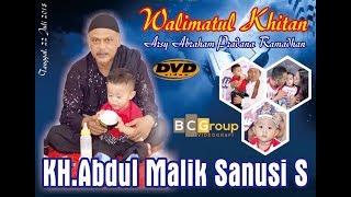 KH.Malik Sanusi Syam | Ceramah Agama, Simak di menit 16:47 Pasti Tertawa.