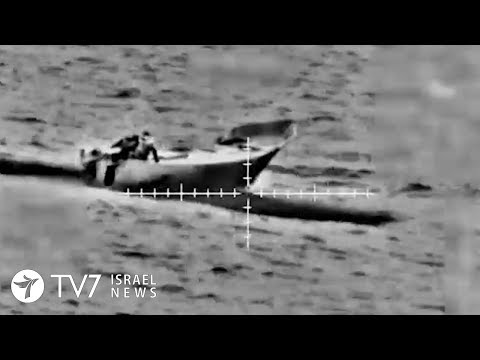 Israeli Navy seizes Hamas weapons smuggling vessel - TV7 Israel News 4.02.20