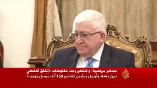 اتفاق بين بغداد وأربيل على تقاسم صادرات النفط