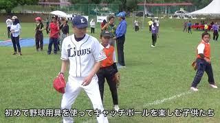 【マレーシアに届けました】LIONS BASEBALL FOR THE WORLD 野球用具贈呈式と野球教室にライオンズOBが初参加!
