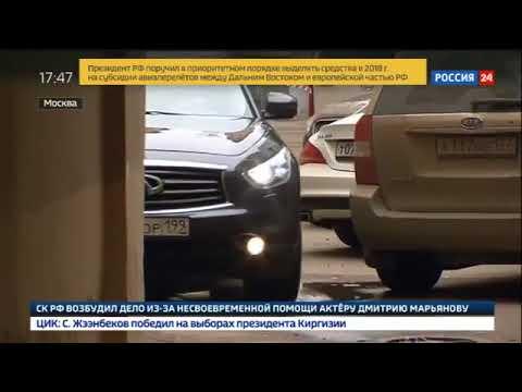 Убийство в центре Москвы  киллер заметал следы профессионально   Россия 24