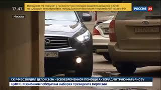 Смотреть видео Убийство в центре Москвы  киллер заметал следы профессионально   Россия 24 онлайн