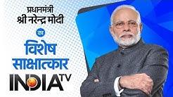 PM Shri Narendra Modi's interview to India TV : 04.05.2019