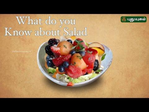 Salad Story 6 Suvai 100 Vagai 06-05-2017 PuthuYugam TV Show Online