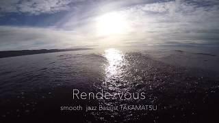 Japanese Smooth Jazz ☯ 日本のスムースジャズ Rendezvous / TAKAMATSU