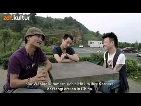 Minimal China - Techno im Reich der Mitte - ZDF.Kultur-Doku