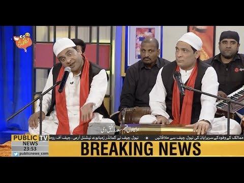 Best funny qawali in program Zaban Daraz