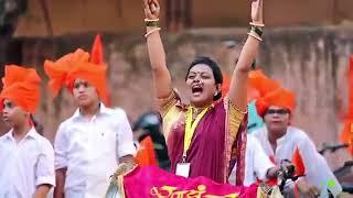 Video Dhol Tasha Shivaji Maharaj Ghoshna download MP3, 3GP, MP4, WEBM, AVI, FLV September 2018