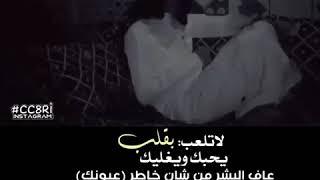 واليوم طاري فراقه يحوم كلمات رامي بن غرمان