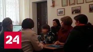 Житель Башкирии больше полугода прятал сына от матери - Россия 24