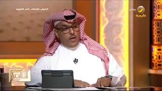 د. فهد التخيفي: برنامج التأمين الصحي يغطي 38.6% من المقيمين في السعودية عام 2018