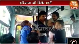 Haryanvi sisters thrash up eveteasers in moving bus