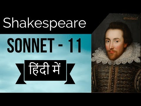 English Poems - Sonnet 11 by William Shakespeare - As fast as thou shalt wane, so fast thou grow'st