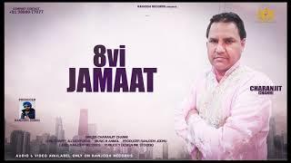 8vi Jamaat * Charanjit Channi * Full Audio * Ranjodh Jodhu * Ranjodh Record