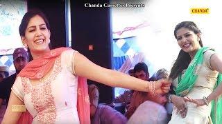 सपना ने किया अब तक का सबसे बेहतर डांस Sapna dance Husan ka lara | New Haryanvi  Ragni Competition
