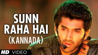 Sunn Raha Hai Kannada Version Ft. Aditya Roy Kapur, Shraddha Kapoor - Aashiqui 2 Movie