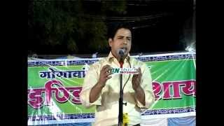 ALL INDIA MUSHAIRA 2013 GOGAWA [NADEEM