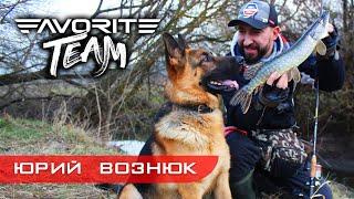 Ловля щуки по холодной воде Рыбалка зимой с собакой Favorite Team