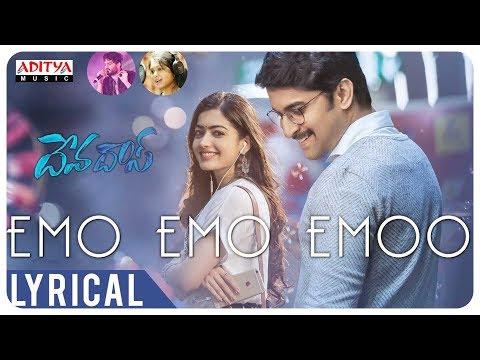 Emo Emo Emoo Lyrical | Devadas Songs | Akkineni Nagarjuna,Nani,Rashmika,Aakanksha Singh | Sid Sriram