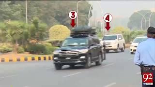 Nawaz Sharif arrives in a royal protocol in NAB court - 03 November 2017 - 92NewsHDPlus