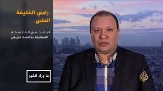 ما وراء الخبر- الصومال بعد جيبوتي.. انتفاضة الموانئ على الإمارات