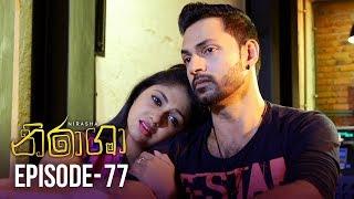 Nirasha | Episode 77 | සතියේ දිනවල රාත්රී 08.30 ට - (2019-03-21) | ITN Thumbnail