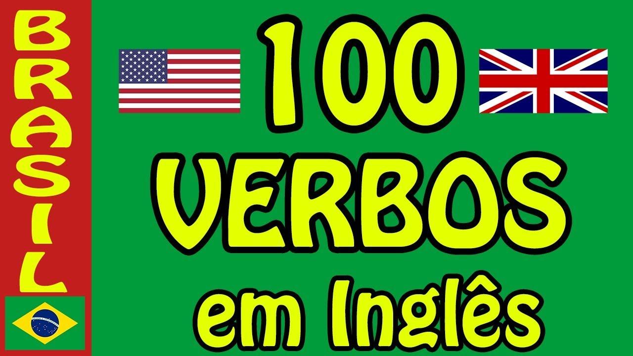 Como decorar verbos em ingles ud83d ude18 ud83c udde7 ud83c uddf7 ingl u00eas verbos YouTube # Decoração De Montras Em Ingles