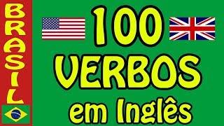Como decorar verbos em ingles 😘🇧🇷 -  inglês verbos