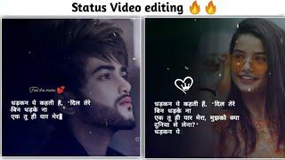 kinemaster video editing new style 2020 whatsapp status | how to make lyrics status video 2020 new