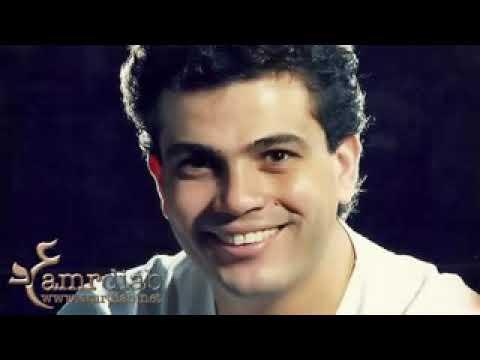 عمرو دياب انتي اللي عارفه😍