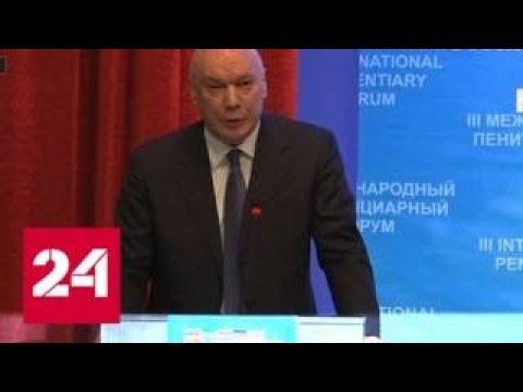 В Рязани обсудят, как повысить эффективность работы ФСИН - Россия 24