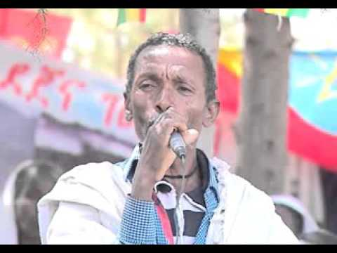 Tigray TV Decision of people of WLQAYT