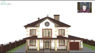 Проект красивого дома в два этажа «Универсал»  F-265-ТП