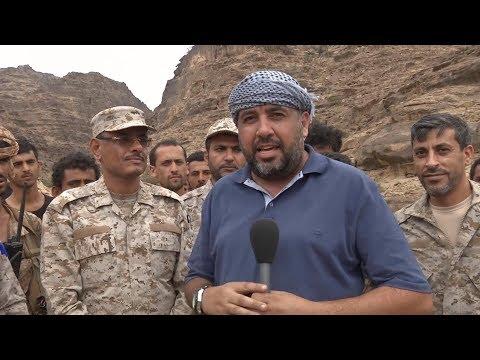 الجيش الوطني اليمني وبإسناد من التحالف يسيطر على الجبال المحيطة بباقم  - نشر قبل 2 ساعة