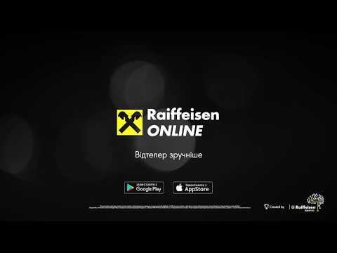 Новий Raiffeisen Online