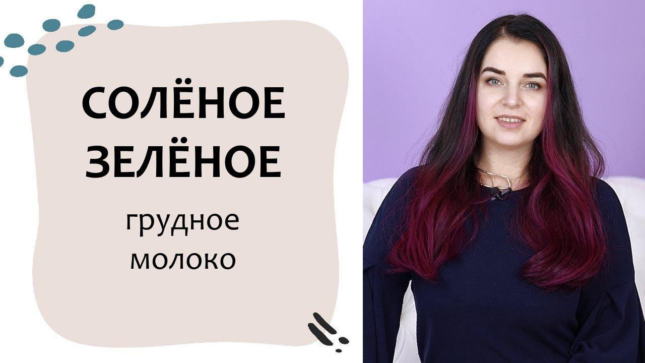 Малина фиолетового цвета