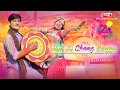राजस्थानी वीडियो | होली को चंग बाज्यो | रंगीलो रंग ले आयो ये | Rajasthani Holi Songs Video | 2017