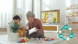 (2탄) 육아 초보였던 '홍제동 김수미' 가 옆집 김여사에게 호통 친 사연은? [NE능률]