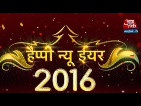 Aaj Tak Special: Happy New Year 2016 - Singer Himesh Reshammiya (PT-3)