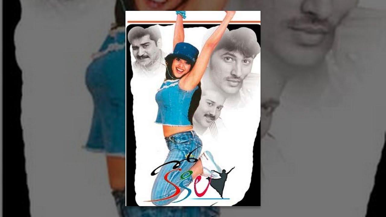 Download Kokila Full Length Telugu Movie || Raja, Siva Balaji, Rajiv Kanakala, Saloni || Shalimarcinema